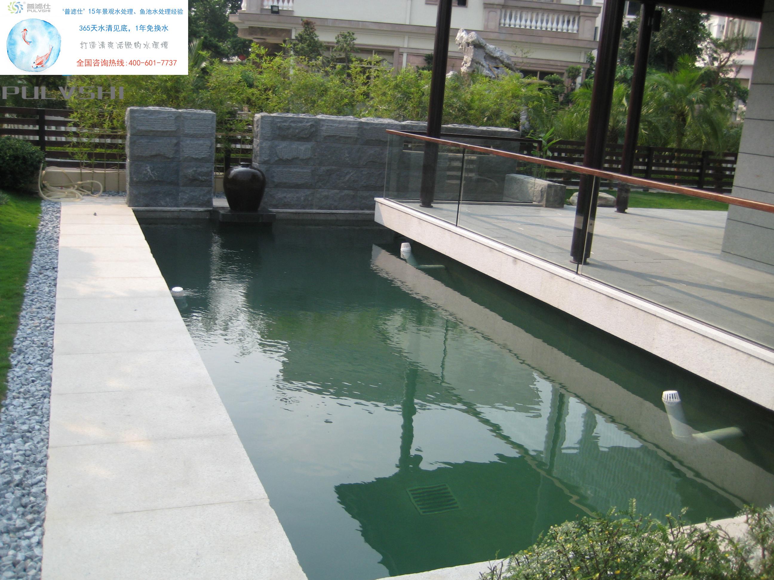 庭院鱼池过滤