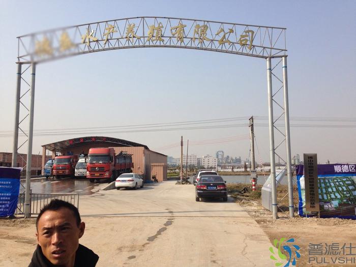 广东水产养殖有限公司安装水产养殖设备
