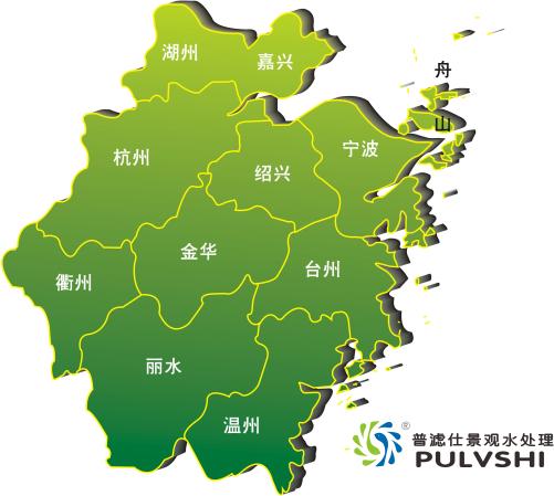 浙江景观水处理工程案例大全