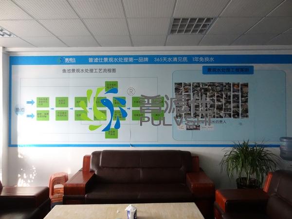 金碧林公司文化建设
