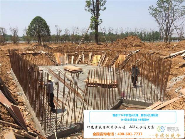 湖北汉川钰龙集团景观鱼池水处理建造案例-黄龙湖农业小岛景观水处理工程案例