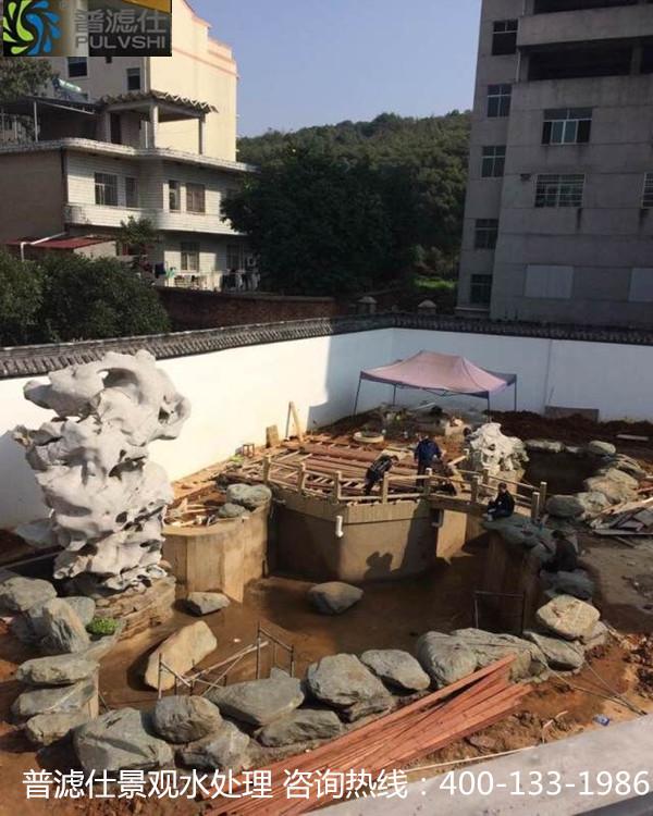 江西景德镇--别墅景观鱼池水处理