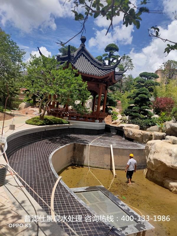 中山雅居乐鱼池景观水处理--施工案例